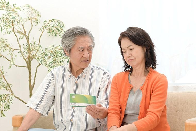 自己破産を考えている方へ|退職金について弁護士が詳しく解説