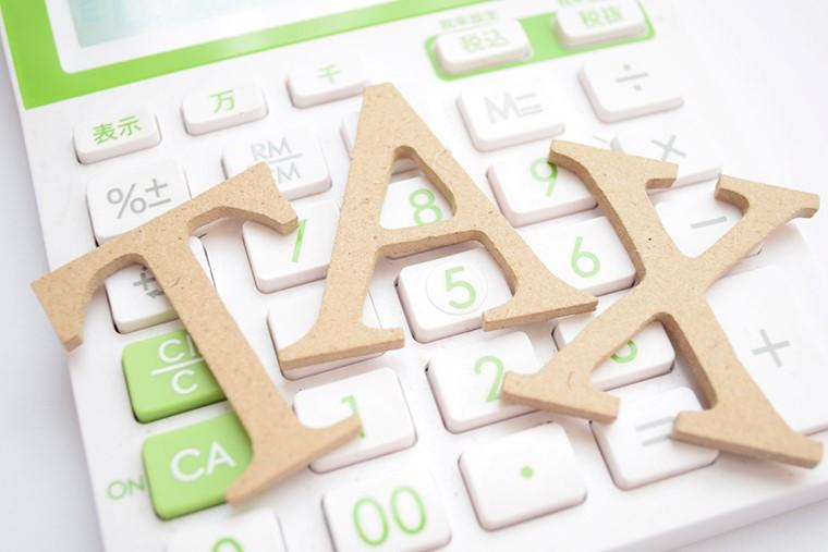 FXの追証金による損失の個人再生と税金に関する注意点